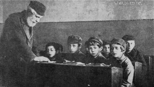 Memoir 2: Hebrew School Memoir